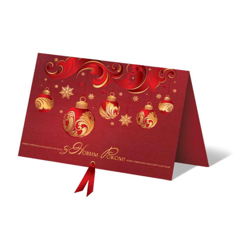 новогодние открытки купить: