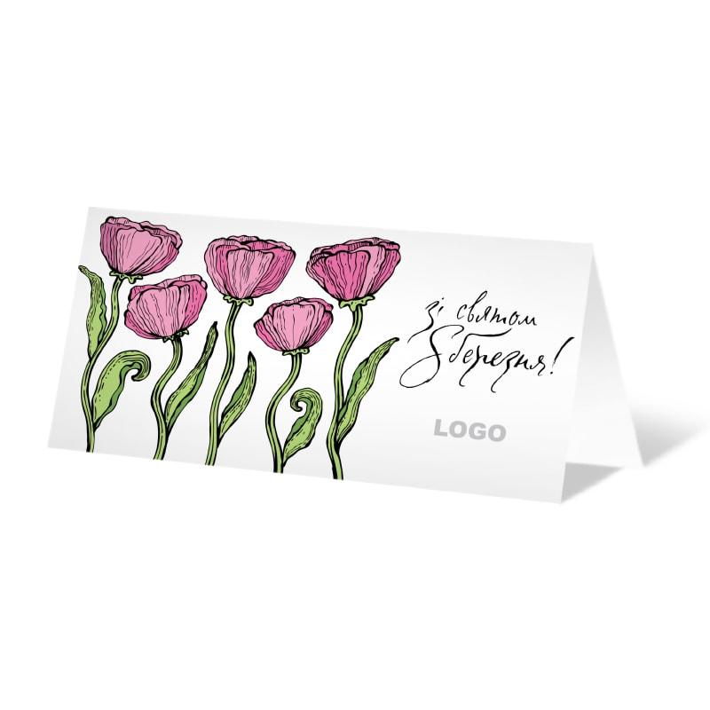 Учебой, открытка с 8 марта дизайнерские открытки