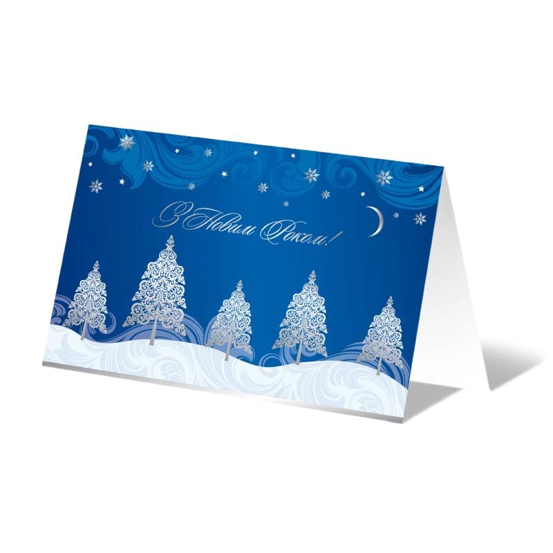 Для, печатная открытки новогодние