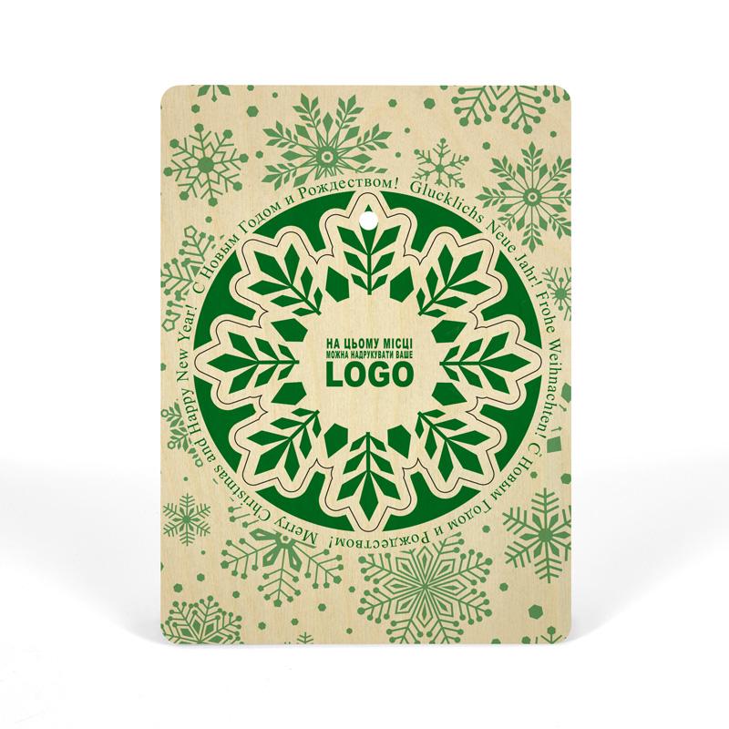 Новогодние открытки с лого