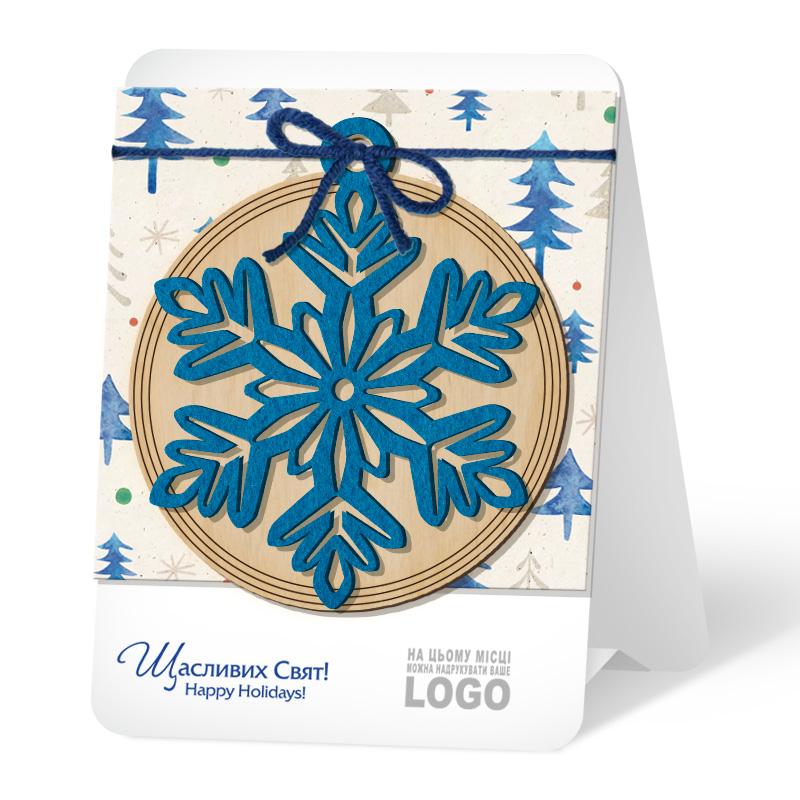 Новогодняя снежинка открытка, открытки улыбками картинки