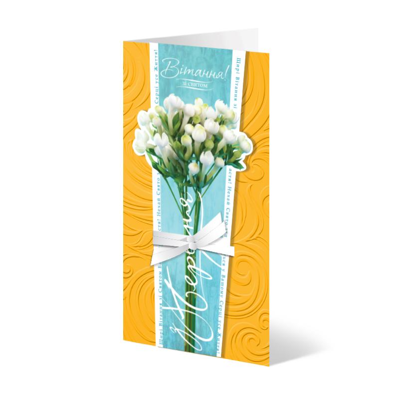 Корпоративная открытка порхающая бабочка праздник 8 марта